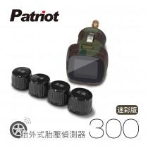 愛國者 300 無線點菸器藍光顯示 胎外式胎壓偵測器(迷彩版)