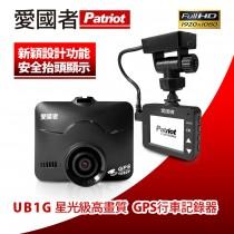 愛國者 UB1G 1080P夜視星光級GPS測速行車記錄器(送16G記憶卡)