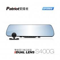 愛國者 S400G 1080P 雙鏡頭後視鏡行車記錄器 GPS測速版