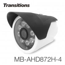 全視線 MB-AHD872H-4 室外日夜兩用 8顆紅外線LED攝影機
