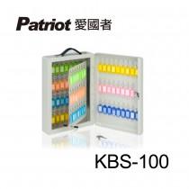 愛國者鑰匙保管箱KBS-100