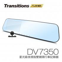 全視線 DV7350 星光夜視版 前後雙鏡頭 Full HD 1080P 後視鏡型行車記錄器