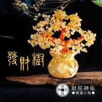 財旺神佑 招財黃水晶開運發財樹聚寶盆(高16cm)