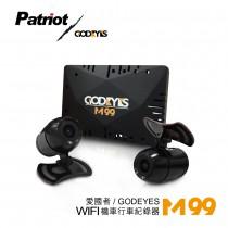 愛國者 GODEYES M99 高畫質1080P無線WIFI傳輸防水雙鏡機車行車紀錄器(隨機附16G記憶卡)