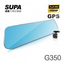 速霸 G350 GPS測速預警 前後雙鏡頭 後視鏡型行車記錄器