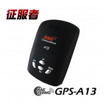 征服者GPS-A13行車雷達測速器