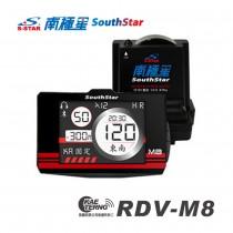 南極星 GPS-M8防水版分體測速器 (機車專用)