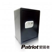 愛國者指紋型電子密碼保險箱(50ZQ)